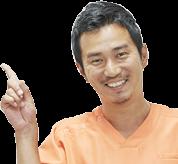 大津ヶ丘歯科クリニック